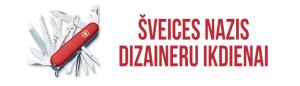 Šveices nazis dizaineriem