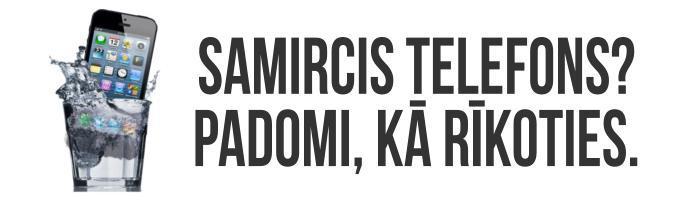 samircis_telefons